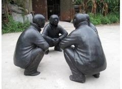 WANG SHUGANG - Meeting
